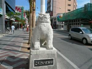 blog-photo-1171344024_17-1